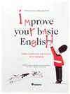 Improve your Basic English